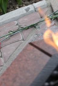 В России штраф за повреждение воинских захоронений составит до 5 миллионов рублей