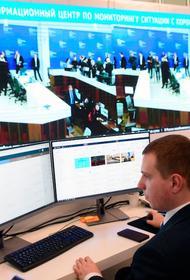 Оперативный штаб Москвы завел официальный аккаунт во «В Контакте»