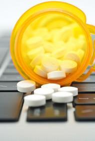 За продажу поддельных лекарств через интернет введут уголовную ответственность