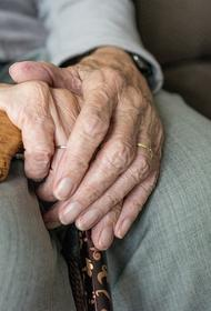 В каких регионах пожилым людям будут доставлять продукты до двери и где оставить заявку?