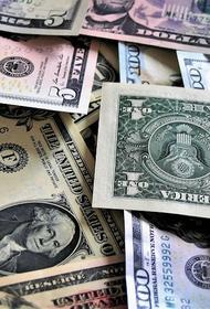 Госдеп США выделит $2 млн для изучения стран бывшего СССР