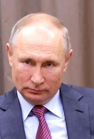 Путин заявил, что доля среднего класса в России превысила 70%