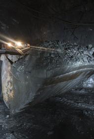 На уральском месторождении «Чебачье» вовлекут в работу 700 тысяч тонн руды