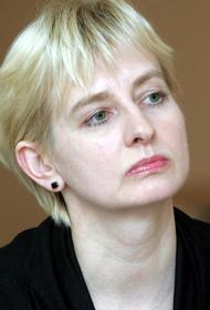 В Латвии скончалась известный политик Юта Стрике