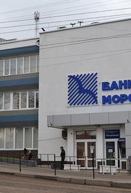 Темное будущее крымского банка «Морской»