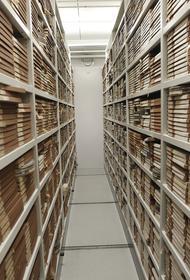 Кто на Сахалине хранит архивные памятники прошлого