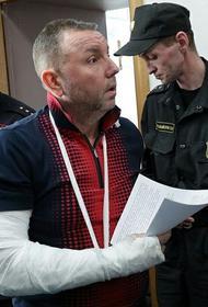 Полковник ФСБ - миллиардер Черкалин признал вину и назвал сообщников