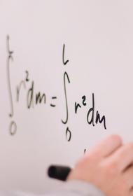 Лауреатом Абелевской премии-2020 стал российский математик  Григорий Маргулис