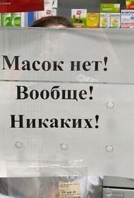 В Крыму ощущается дефицит медицинских масок. Все регионы встали в очередь
