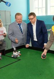 Как поддержать развитие инновационных отраслей Южного Урала