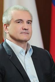 Аксёнов сообщил о подтвержденном в  Крыму  первом  случае коронавирусной инфекции