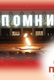 Кто приедет на празднование 75-летия Победы