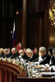 Конституционный суд опубликовал статью, в которой тех, кто критикует обнуление президентских сроков назвал «политическими шлюхами»