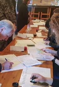 Оппозиционер Бжания предварительно побеждает на выборах президента Абхазии