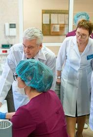 Собянин открыл в ГКБ №67 отделение для пациентов с коронавирусом