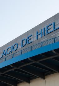 Каток в Ледовом дворце Мадрида превратят в морг