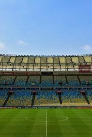 Чемпионат Франции по футболу не будет проведен до 15 июня