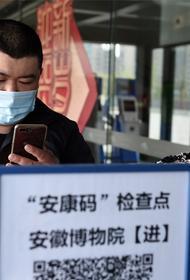 В Китае собственного коронавируса уже почти нет