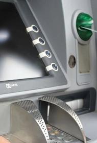 В Центробанке разъяснили, каких банкоматов коснется ограничение по выдаче наличных