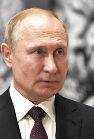 Пресса США: санкции спасли Россию от вируса