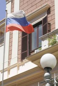 Посольство РФ в Италии: Россияне не остались без помощи