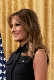 Трамп рассказал о результатах теста на коронавирус первой леди США