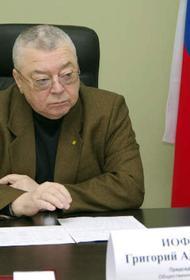 После слов  Шнурова о Крыме  Григорий Иоффе пригрозил ему  не рисковать приезжать на полуостров