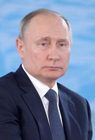 В Кремле рассказали, почему Путин не отказался от рукопожатий