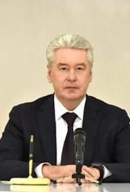 Собянин распорядился временно закрыть все культурно-досуговые учреждения