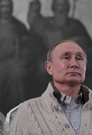 Как на Украине рассказали про обращение Путина