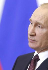 Путин провел переговоры с премьер-министром Индии