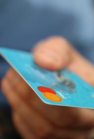 Сбербанк введет комиссию на переводы свыше 50 тыс. руб.