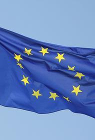 ЕС проведет переговоры о вступлении с Албанией и Северной Македонией
