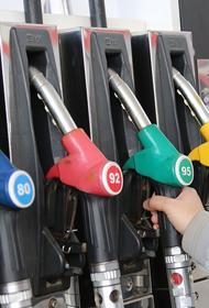 «Ценовой сговор», Генеральная прокуратура готова дать правовую оценку необоснованнному росту цен на бензин