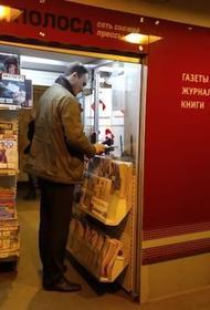 Газеты не заражают коронавирусом: почему не надо  бояться печатной прессы