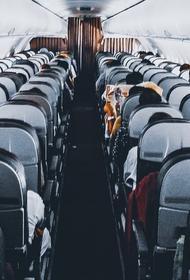 МИД РФ опубликовал список  рейсов, которыми будут вывозиться россияне из-за  разных стран
