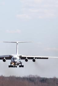Россиян из-за рубежа будут вывозить самолеты Минобороны РФ и разных авиакомпаний