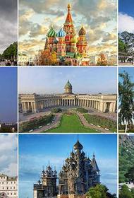 Самые красивые провинциальные соборы и церкви