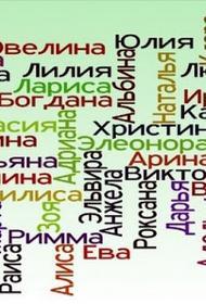Уникальность имени: российские актрисы с необычными именами