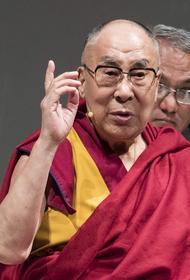 В сети напомнили прогноз Далай-ламы о возможном превращении РФ в главную страну мира