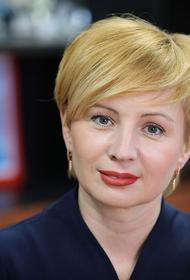 Татьяна Москалькова одобрила кандидатуру Юлии Сударенко на должность омбудсмена