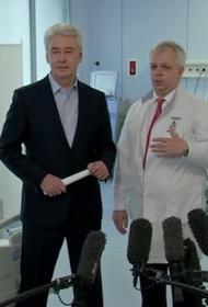 Собянин открыл крупнейший коронавирусный стационар в ГКБ №15