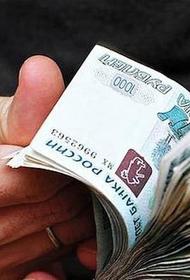 100 миллиардов рублей на карантин могут забрать у россиян
