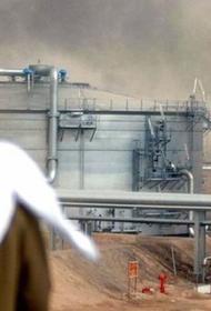 Спрос на нефть Саудовской Аравии падает: что дальше