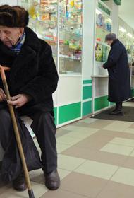 Москвичей обязали не покидать дома без крайней необходимости