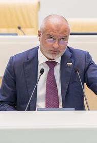 Сенатор Андрей Клишас прокомментировал введение  запрета всем москвичам покидать дома