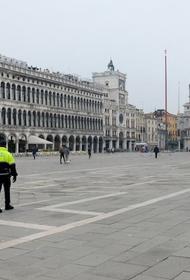 Сицилийская мафия захватывает Италию на карантине