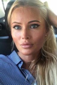 Дана Борисова подозревает у себя коронавирус