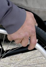 Минтруд предлагает временно устанавливать инвалидность без личного присутствия заявителя