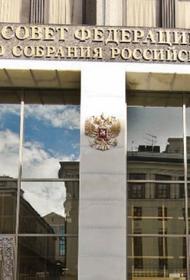 Совет Федерации принял законы по противодействию коронавирусу